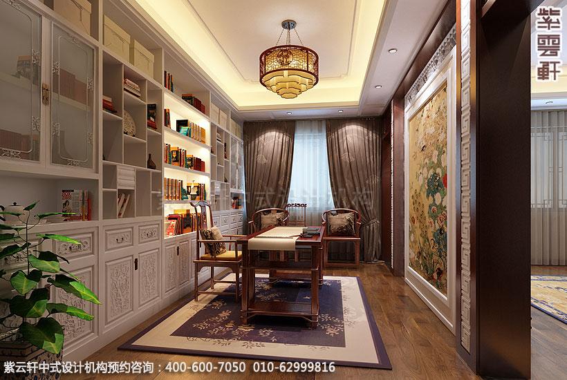 别墅书房简约中式设计