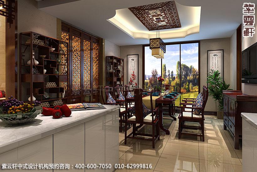 别墅现代中式装修餐厅