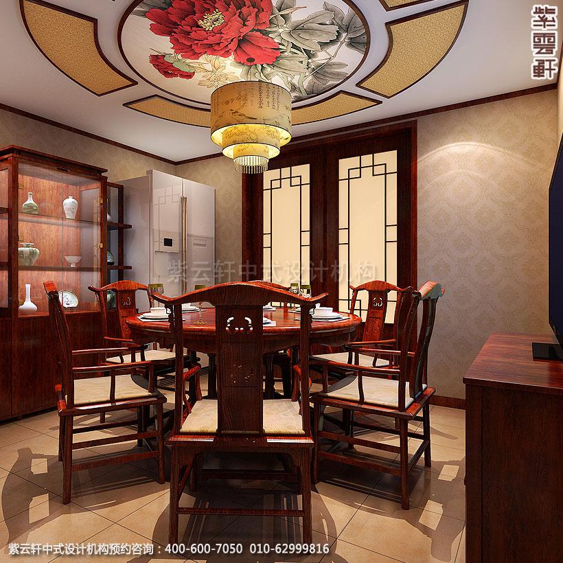 郑州简约中式复式住宅装修餐厅