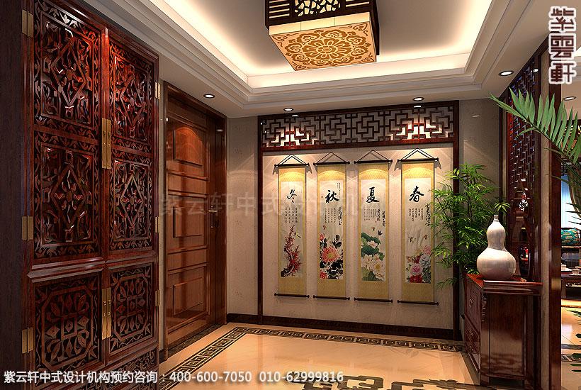 北京玉泉路曹先生精品住宅现代中式装修门厅