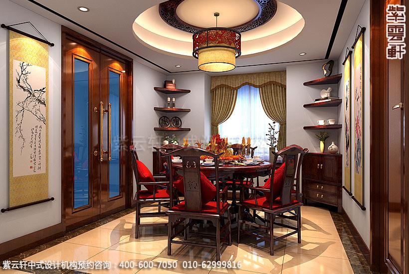 北京玉泉路曹先生精品住宅现代中式装修餐厅