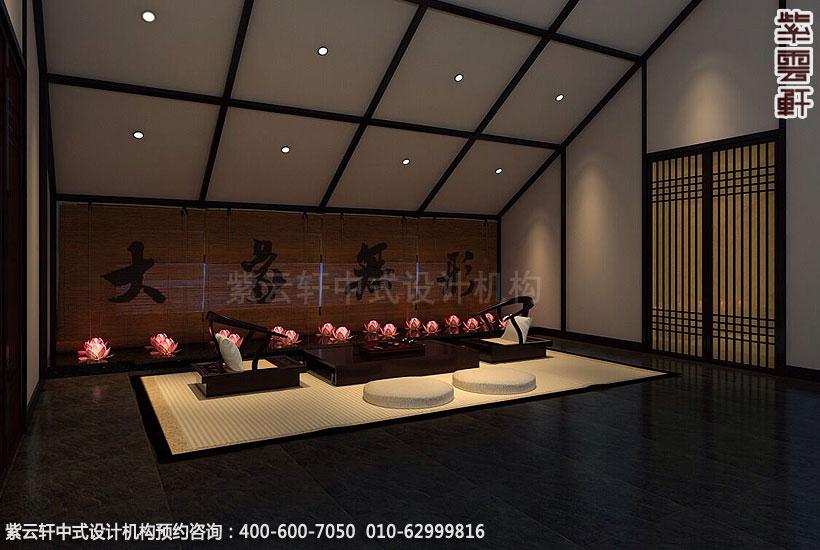 商务茶会所新中式装修参禅区