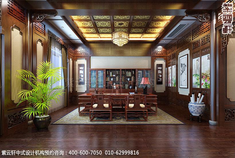 中式装修,办公室