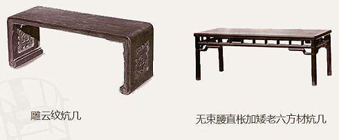 明式家具演绎中国古典家具美学的极致风韵