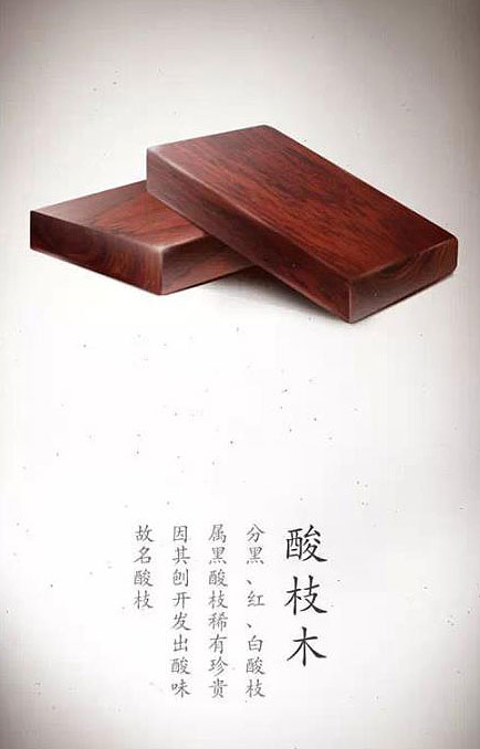 中式古典家具自然朴拙的原木之美 韵致天成古香来