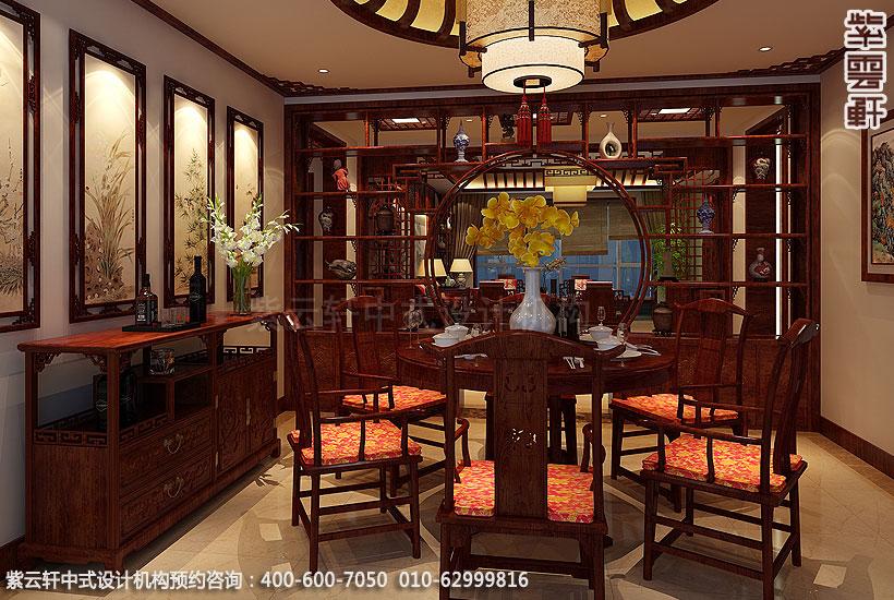 北京方庄复式楼新中式装修餐厅