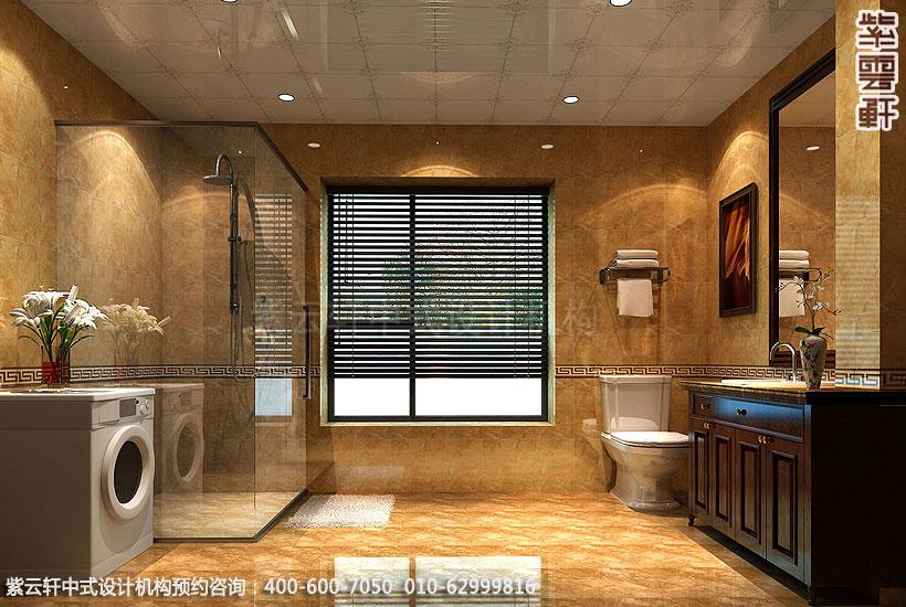 北京方庄复式楼新中式装修卫生间