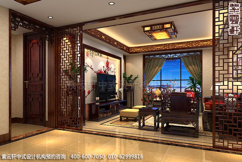 北京简约中式装修精品住宅过道客厅