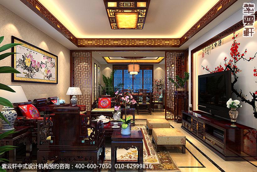 北京简约中式装修精品住宅客厅