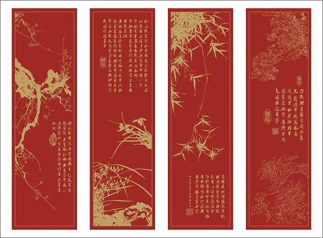 中式空间四君子古典装饰画 清姿超逸不尽风雅