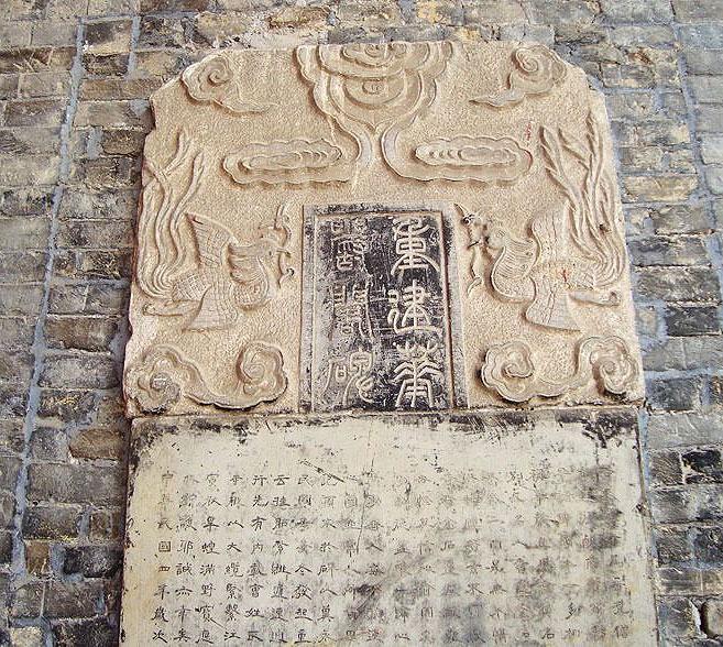 古建寺院,扬州天宁禅寺