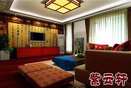 休息室中式装修