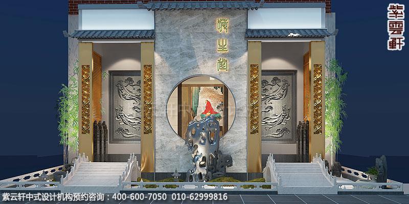 上海养生会馆中式装修设计 门头