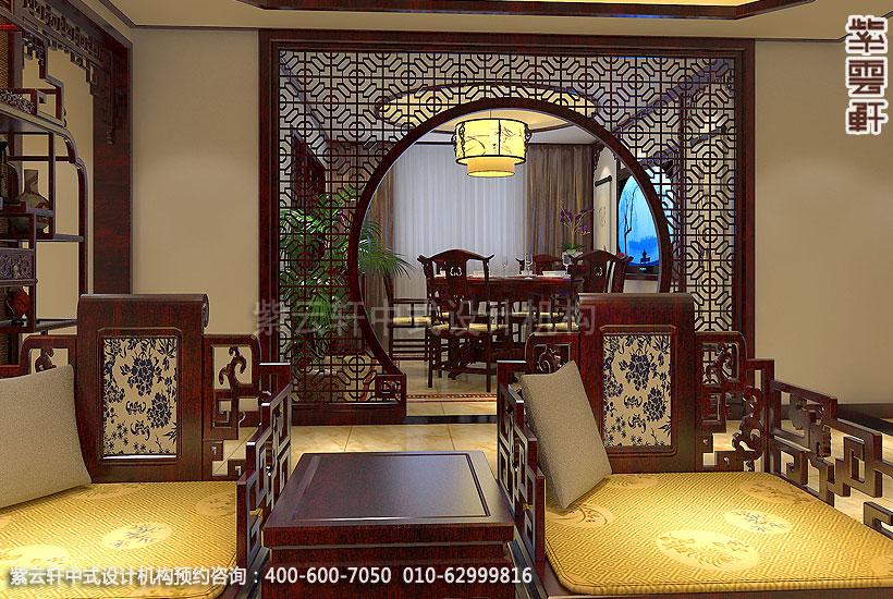 古典中式装修禅意设计住宅 刘宅客厅餐厅