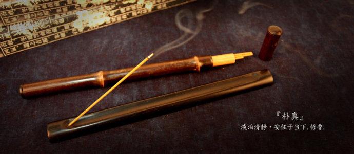中国传统香道文化 红袖添香夜读书