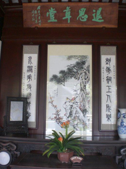 传统室内空间中堂文化 中庸之道的经典演绎