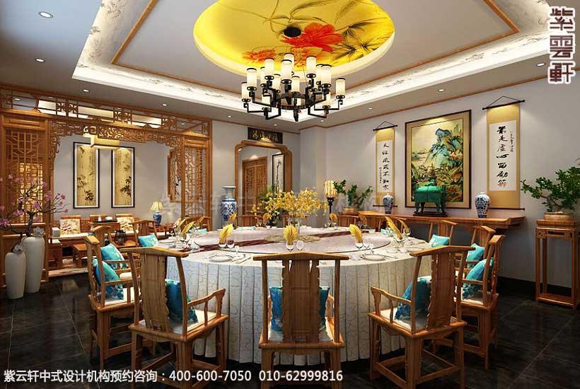 餐饮酒店中式装修效果图