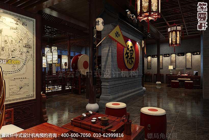 中式装修镖局主题会馆