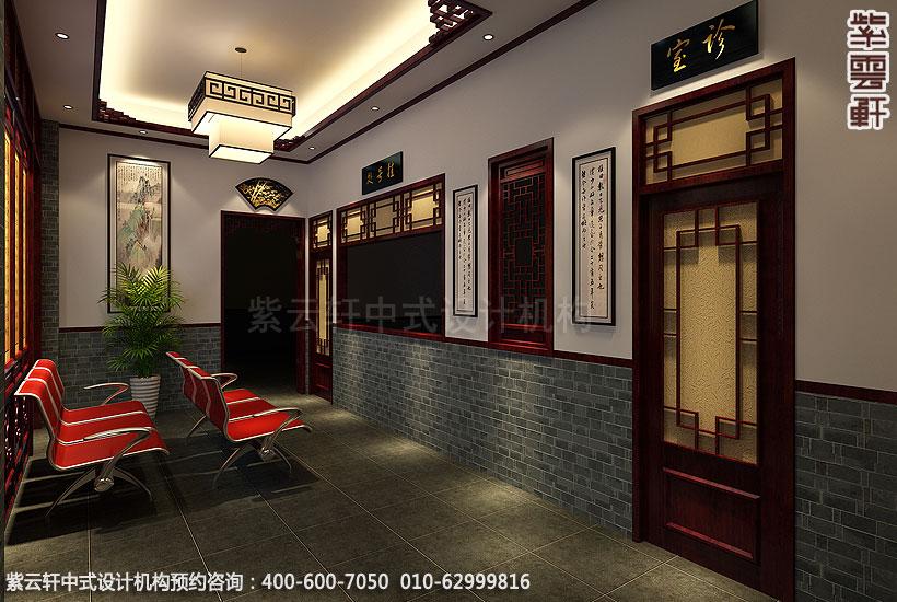 中式装修中医馆