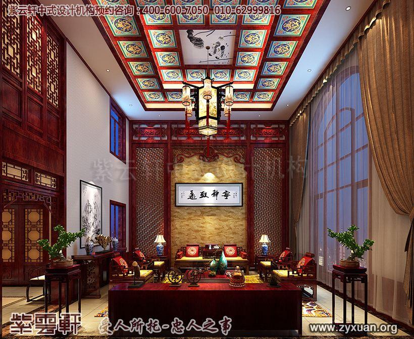 古典客厅设计图