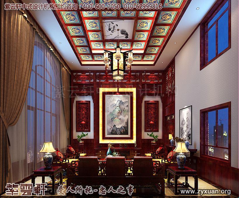 复古客厅装修效果图