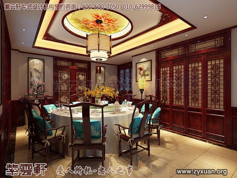 古典餐厅设计图片