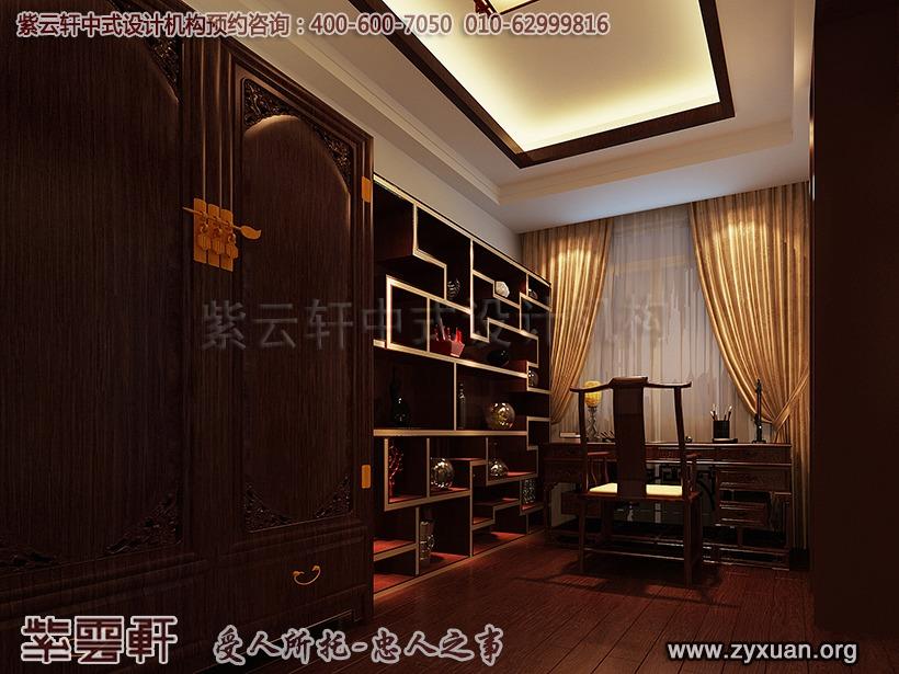 新中式设计书房