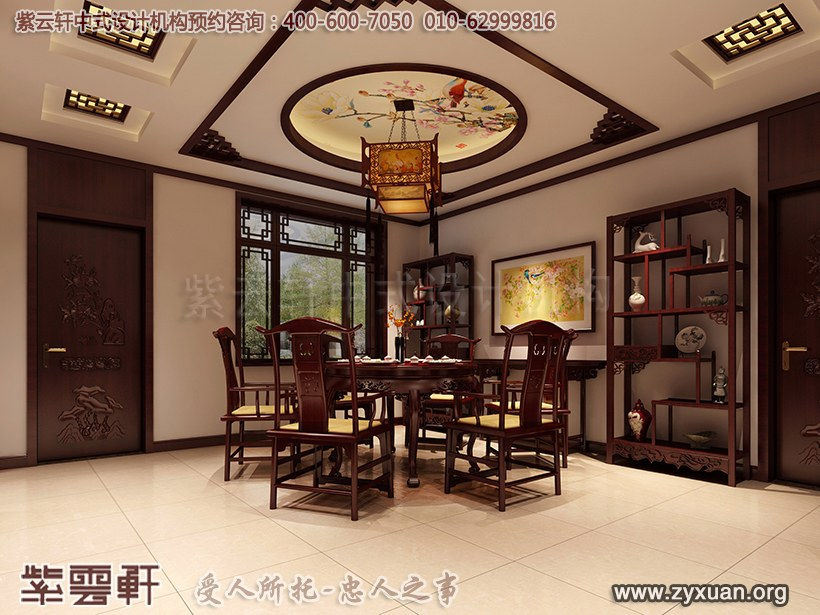 古典别墅餐厅设计图