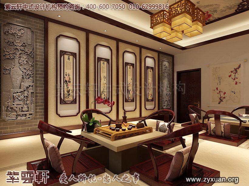 古典茶室装修效果图