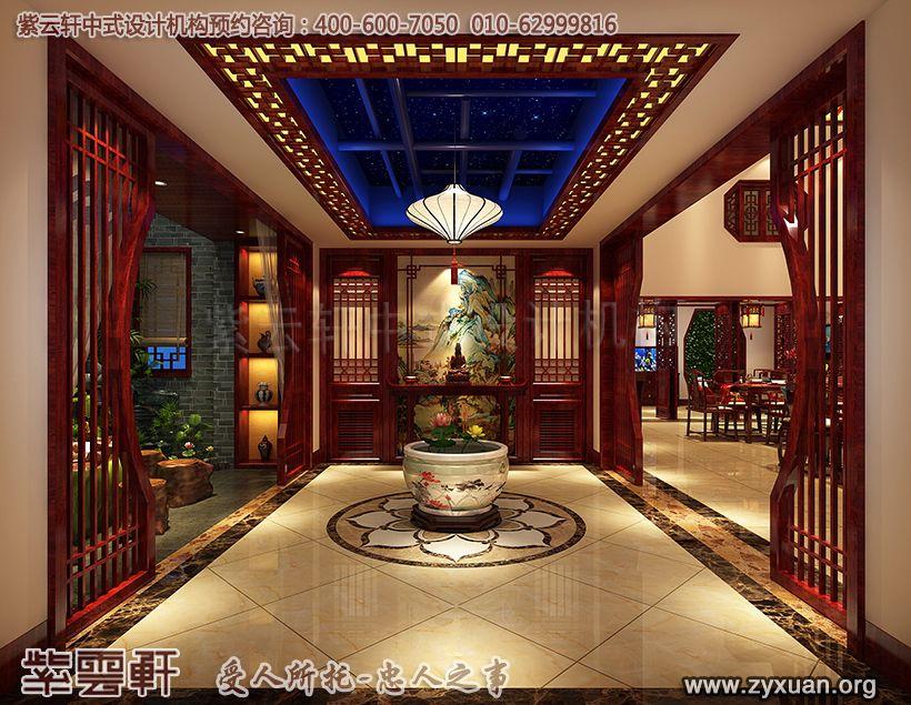 过厅中式设计