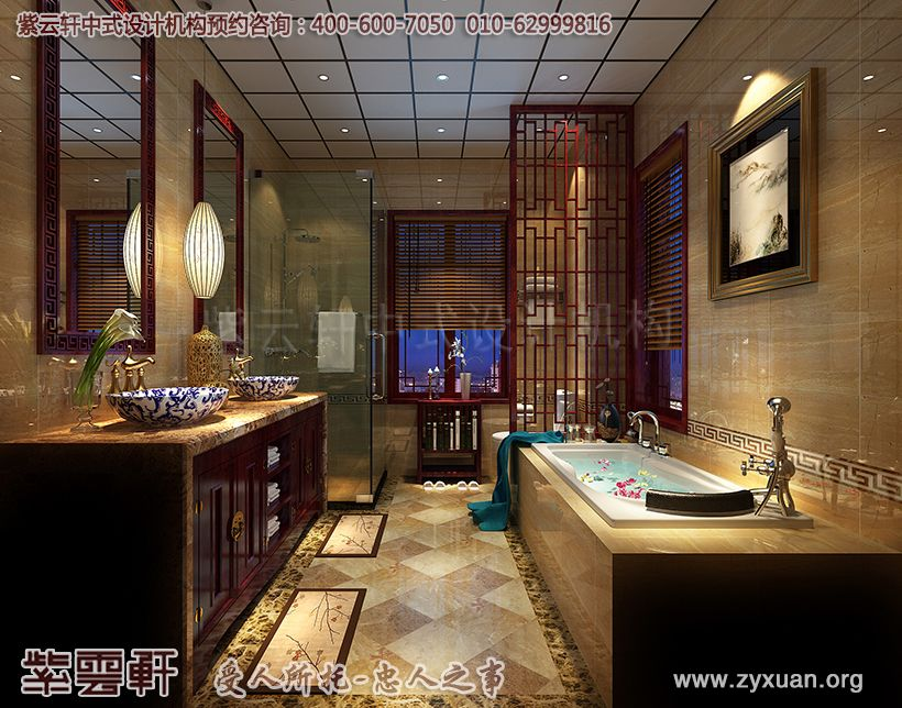 卫生间中式设计