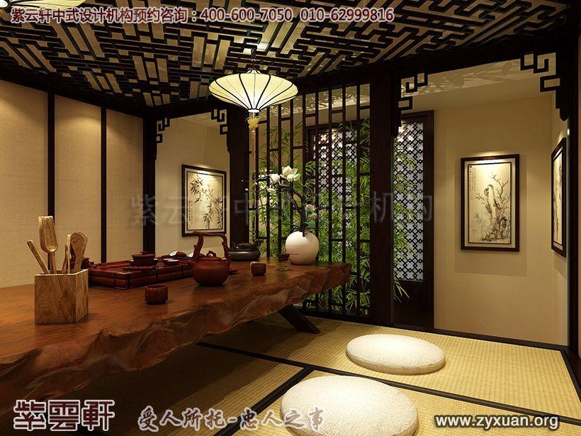 茶室中式风格