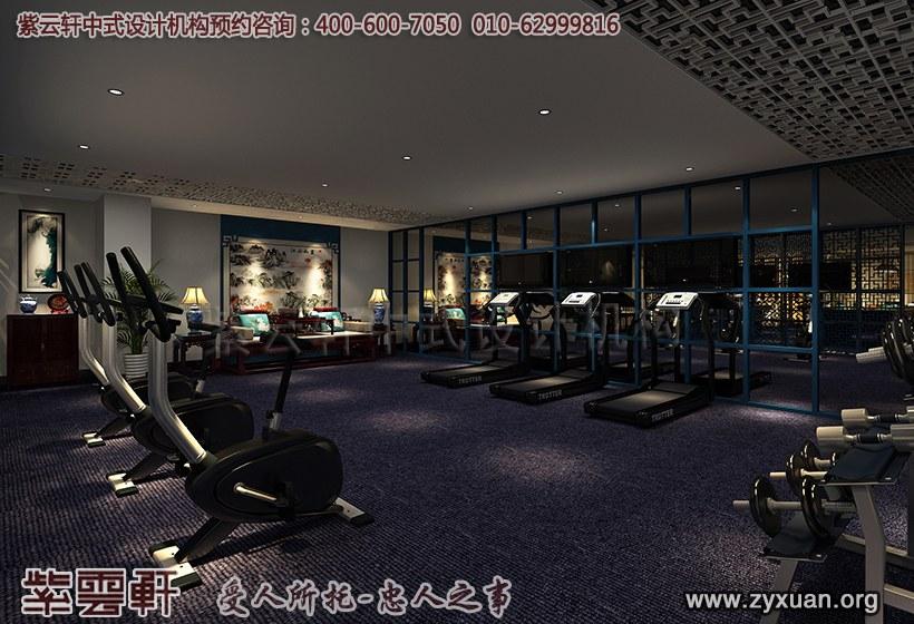 健身房中式风格