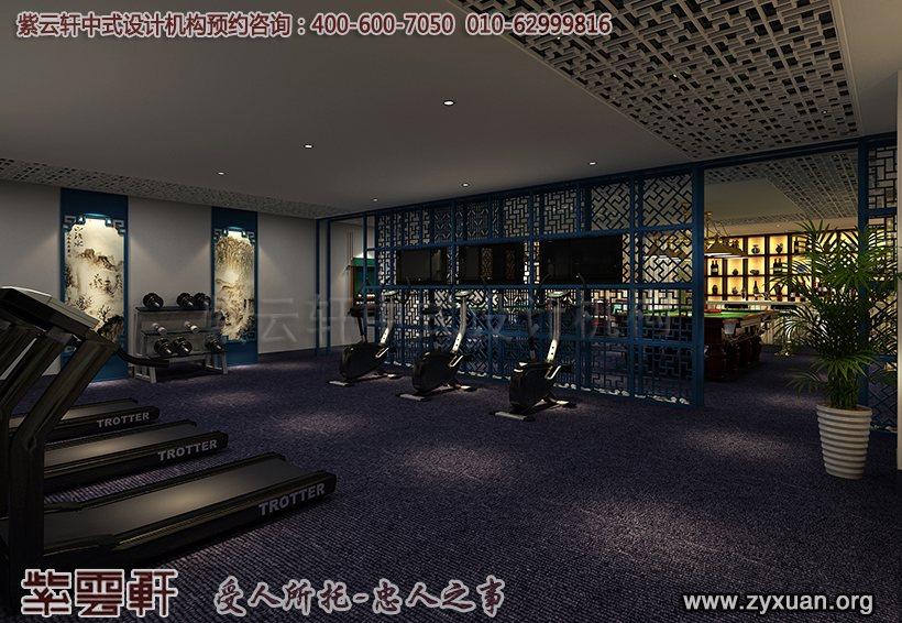 健身房中式设计