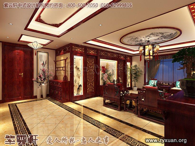 古典中式客厅装修