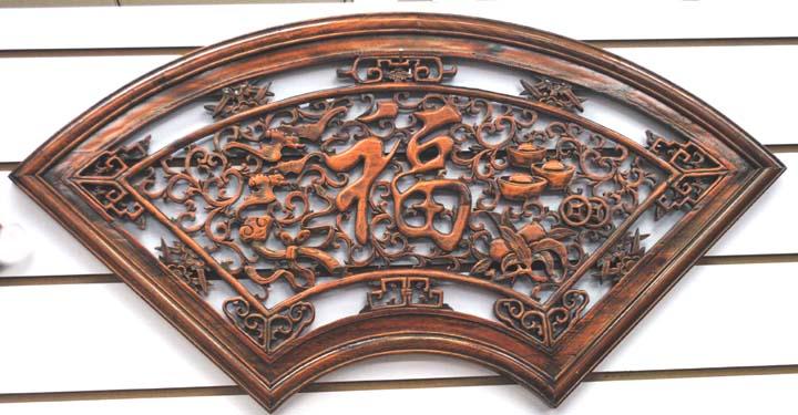 木雕工艺品的雕刻技术以及其鉴赏技巧