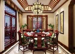 古典风格餐厅